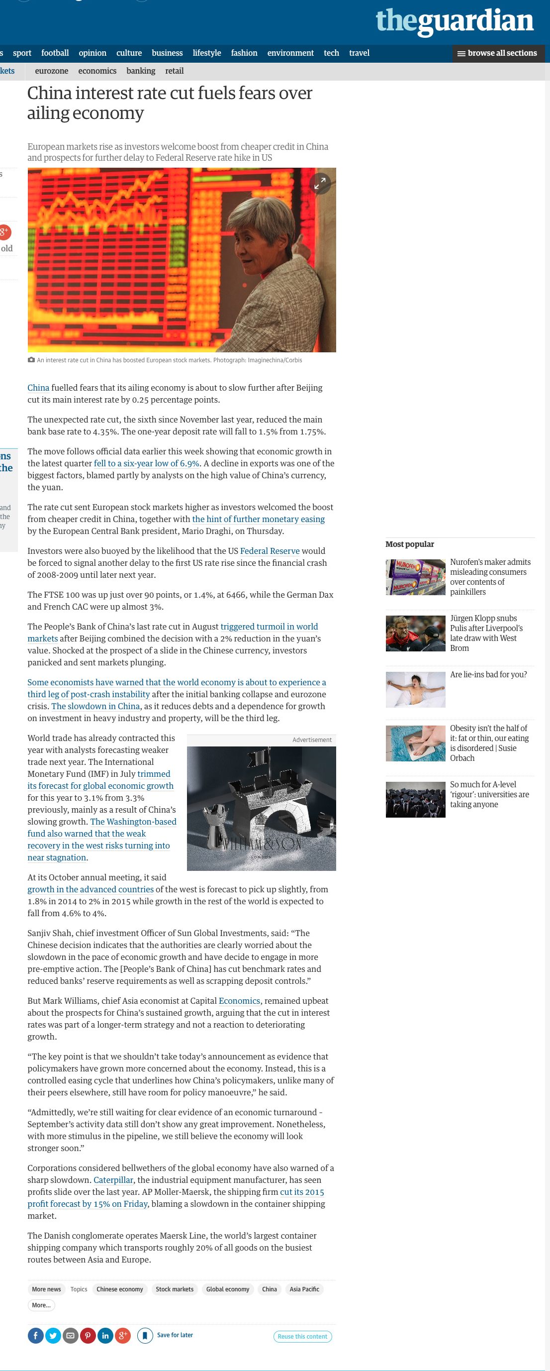 screenshot-www-theguardian-com-2015-12-14-10-14-38